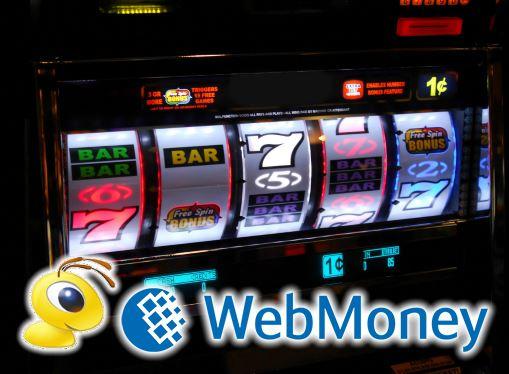 Играть в автоматы на деньги Webmoney с мобильного телефона