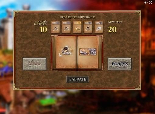 Риск игра в онлайн слоте Heroes 3